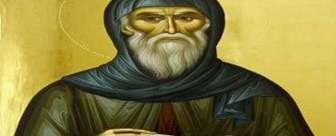 Γιορτή Οσίου Αντωνίου του νέου του θαυματουργού