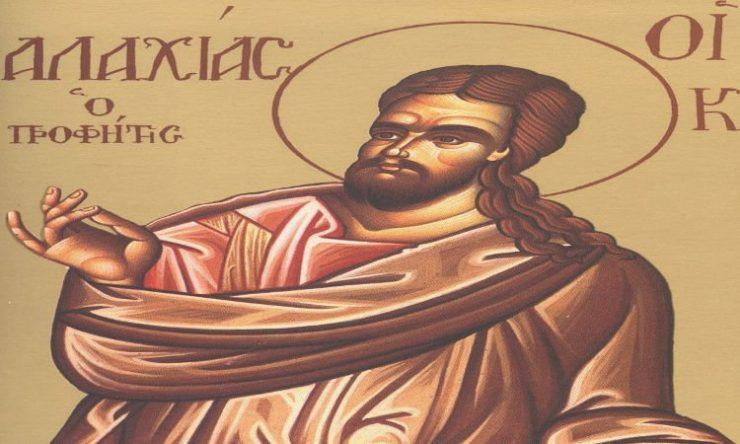 Γιορτή Προφήτη Μαλαχία