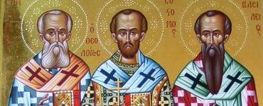 Γιορτή Τριών Ιεραρχών: Τέλος η σχολική αργία Οι Τρεις Ιεράρχες εξέχουσες προσωπικότητες Αγρυπνία Αγίων Τριών Ιεραρχών στα Τρίκαλα