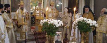 Μνημόσυνο π Γεωργίου Μεταλληνού στην Κέρκυρα