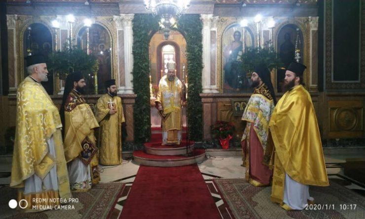 Η εορτή της περιτομής του Κυρίου στην Καρδίτσα