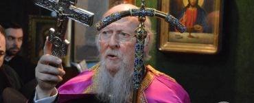 Σκληρή απάντηση Οικουμενικού Πατριάρχου στον Πατριάρχη Ιεροσολύμων για τη Σύναξη της Ιορδανίας Απάντηση του Οικουμενικού Πατριάρχη στον Πατριάρχη Ιεροσολύμων