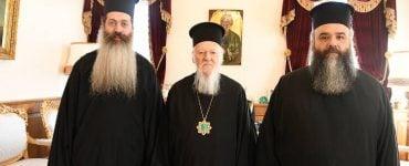 Οι Μητροπολίτες Καστορίας και Φθιώτιδος στο Φανάρι (ΦΩΤΟ)