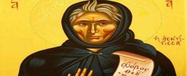 Οσία Σοφία Κλεισούρα: Ο Θεός έδωσε ευλογία για να δίνετε