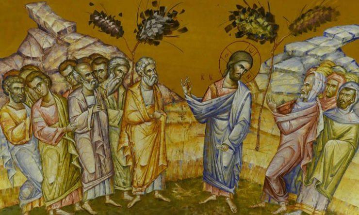 Τι σημαίνει το «ελέησον ημάς» πού φώναζαν στον Χριστό οι λεπροί