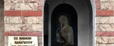 Βανδάλισαν το Παρεκκλήσι της Παναγίας στην Καμάρα