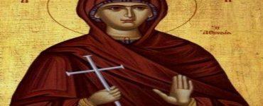 Αγρυπνία Αγίας Φιλοθέης της Αθηναίας στα Τρίκαλα Αγρυπνία Αγίας Φιλοθέης στη Νέα Ιωνία Βόλου Ιερά Πανήγυρις Αγίας Φιλοθέης στην Καλογραίζα
