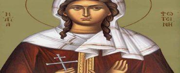 Αγρυπνία Αγίας Φωτεινής της Σαμαρείτιδος στα Τρίκαλα Αγρυπνία Αγίας Φωτεινής στο Ηράκλειο Αττικής Γιορτή Αγίας Φωτεινής της Μεγαλομάρτυρος της Σαμαρείτιδος