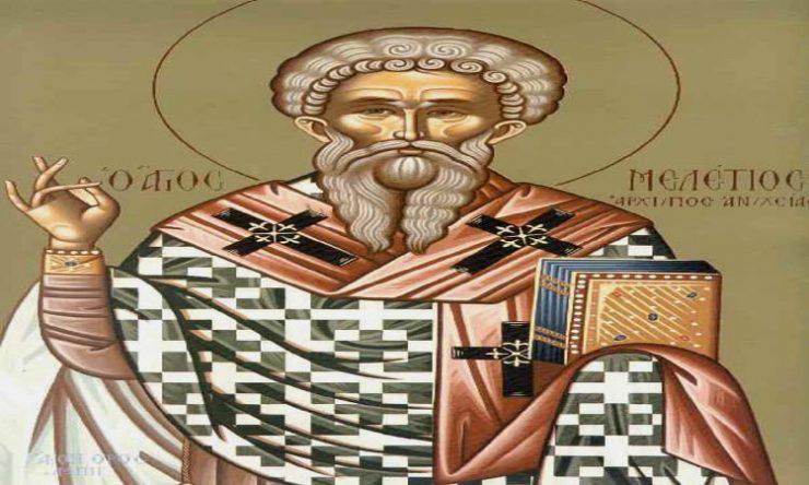 Αγρυπνία Αγίου Μελετίου στα Τρίκαλα Γιορτή Αγίου Μελετίου Αρχιεπισκόπου Αντιοχείας
