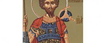 Αγρυπνία Αγίου Θεοδώρου του Στρατηλάτου στην Ευκαρπία Θεσσαλονίκης Αγρυπνία Αγίου Θεοδώρου Στρατηλάτου στη Θεσσαλονίκη Γιορτή Αγίου Θεοδώρου του Στρατηλάτου