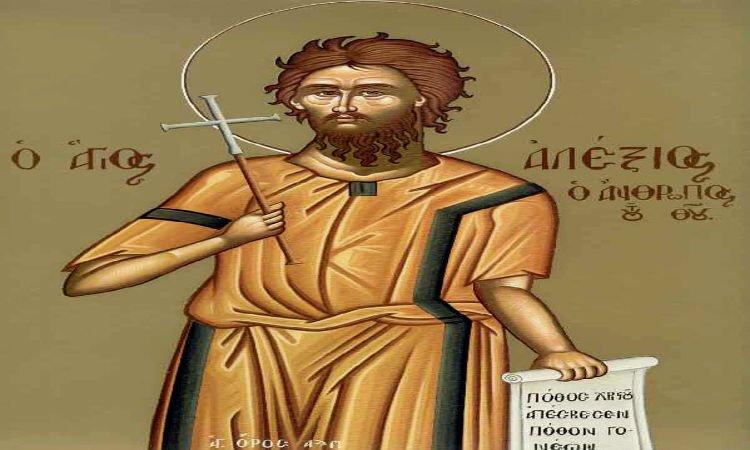 Αγρυπνία Οσίου Αλεξίου ανθρώπου του Θεού στη Θεσσαλονίκη Γιορτή Οσίου Αλεξίου του ανθρώπου του Θεού