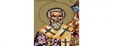 Αγρυπνία Οσίου Πορφυρίου Επισκόπου Γάζης στη Θέρμη Θεσσαλονίκης Γιορτή Οσίου Πορφυρίου Επισκόπου Γάζης
