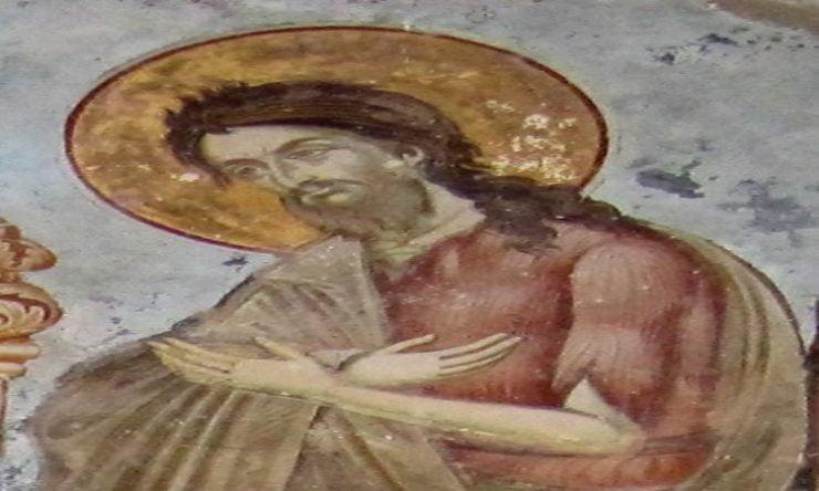 Αγρυπνία Τιμίου Προδρόμου στο Περιστέρι Α' και Β' Εύρεση Τιμίας κεφαλής Αγίου Ιωάννου Προδρόμου Α' και Β' Εύρεση Τιμίας κεφαλής Αγίου Ιωάννου Προδρόμου