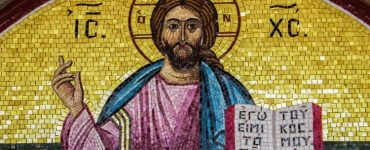 Άλλοι δέχονται τον Χριστό και άλλοι τον αρνούνται