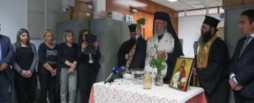 Αγιασμός στο Ταχυδρομείο Λευκωσίας από τον Αρχιεπίσκοπο Κύπρου