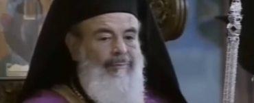 Όταν ο Αρχιεπίσκοπος Χριστόδουλος είχε επισκεφτεί την Κύπρο