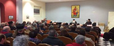 Συνάξεις Εκκλησιαστικών επιτρόπων στη Μητρόπολη Αργολίδος