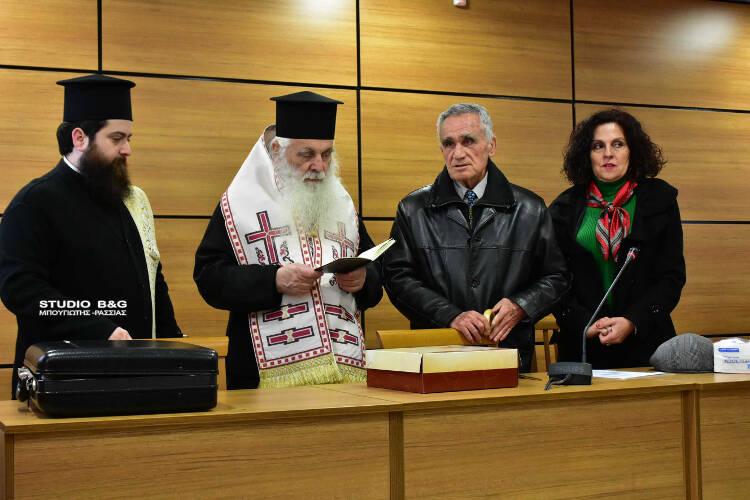 Η Ένωση Τυφλών Ανατολικής Πελοποννήσου έκοψε την πίτα της στο Ναύπλιο (ΦΩΤΟ)