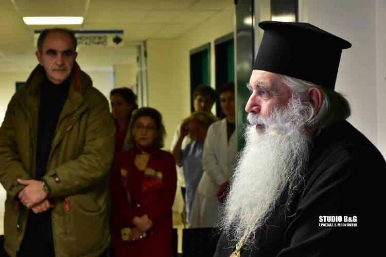 Ο Μητροπολίτης Αργολίδας έκοψε την Αγιοβασιλόπιτα του Νοσοκομείου Ναυπλίου (ΦΩΤΟ)