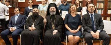 Ο Αυστραλίας Μακάριος βράβευσε τους μαθητές των Ελληνορθόδοξων Κολλεγίων της Νέας Νότιας Ουαλίας