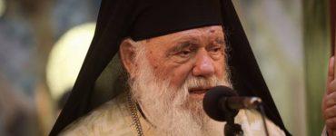Αρχιεπίσκοπος: Η Θεοτόκος είναι η ελπίδα πάντων των Χριστιανών