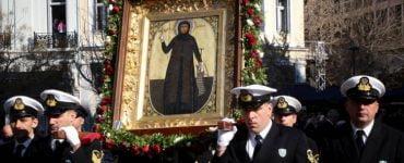 Ο εορτασμός της Αγίας Φιλοθέης στην Αθήνα