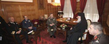 Οι αρχηγοί των Ενόπλων Δυνάμεων στον Αρχιεπίσκοπο