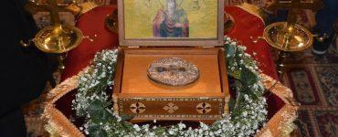 Εορτή Αγίου Χαραλάμπους στη Μητρόπολη Αλεξανδρουπόλεως (ΦΩΤΟ)