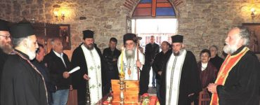 Η Μητρόπολη Άρτης υποδέχτηκε την Ιερά Εμβάδα του Αγίου Σπυρίδωνος