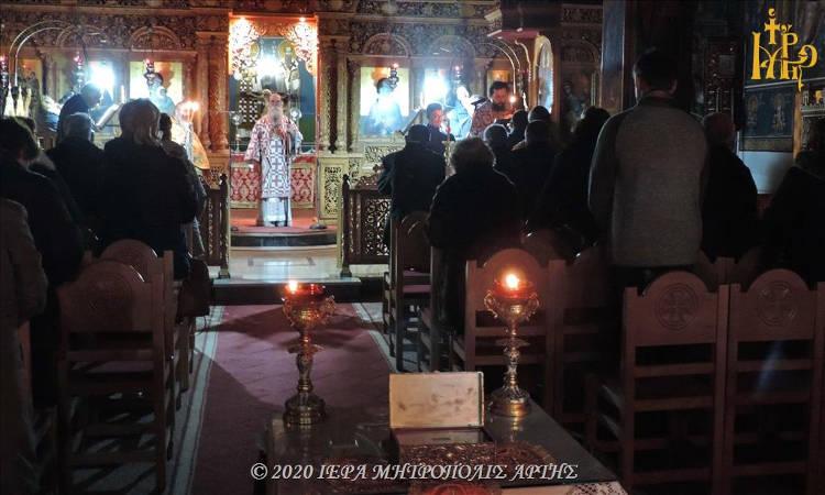 Μνήμη Αγίου Χαραλάμπους στη Μητρόπολη Άρτης