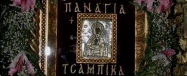 Η Παναγία Τσαμπίκα από τη Ρόδο στο Βόλο