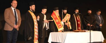 Κοπή Βασιλόπιτας Δήμου Παγγαίου ευλόγησε ο Μητροπολίτης Ελευθερουπόλεως