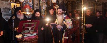 Αρχιερατική Αγρυπνία στη Μονή Αγίας Τριάδος Τραγάνας