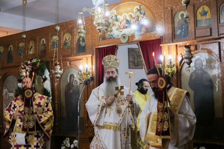 Εορτή Αγίου Ιερομάρτυρος Βλασίου στην Φθιώτιδα