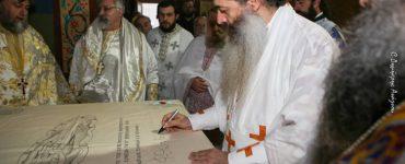 Εγκαίνια Ιερού Ναού Αγίας Τριάδος Μαλεσίνας (ΦΩΤΟ)
