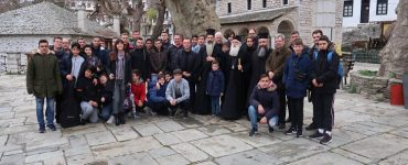 Εκδρομή της Εκκλησιαστικής Σχολής Λαμίας στη Μητρόπολη Δημητριάδος
