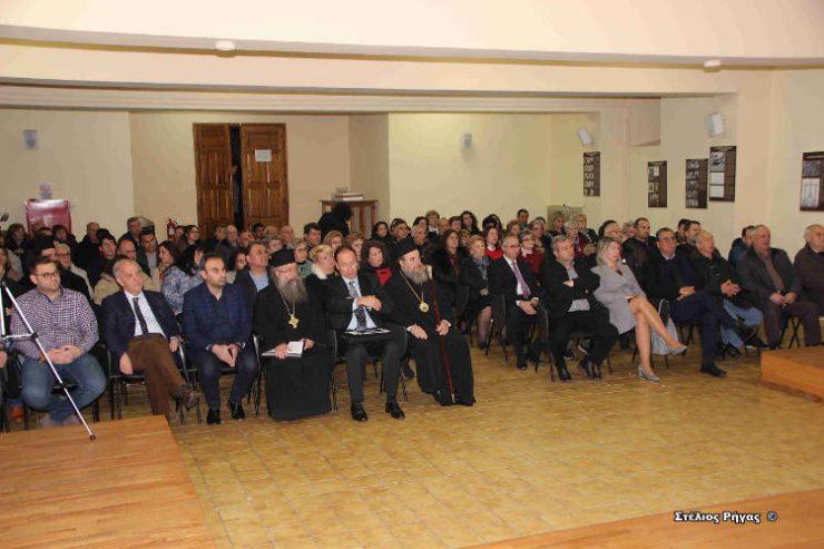 Η Ορθόδοξη οικογένεια και οι σύγχρονες προκλήσεις