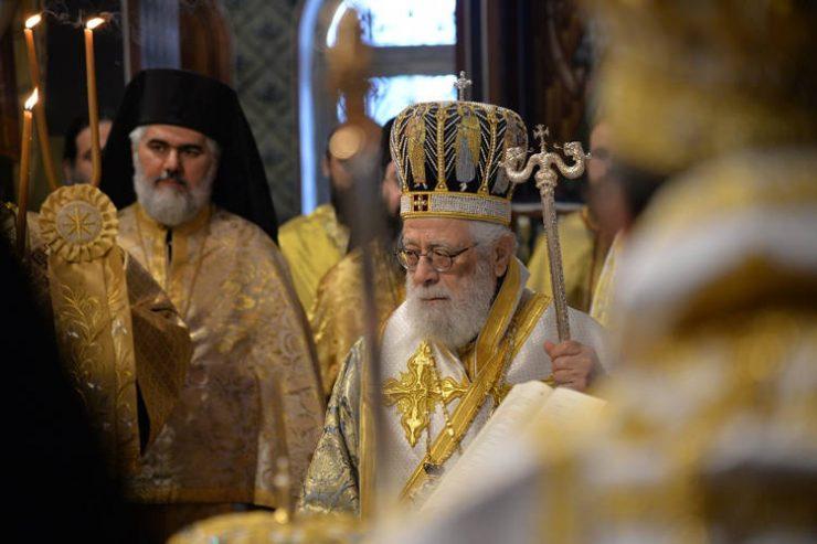 60 χρόνια Εκκλησιαστικής Διακονίας του Μητροπολίτου Κωνσταντίας