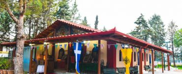 Εγκαίνια Ιερού Ναού Αγίου Χαραλάμπους στο Μελισσοχώρι