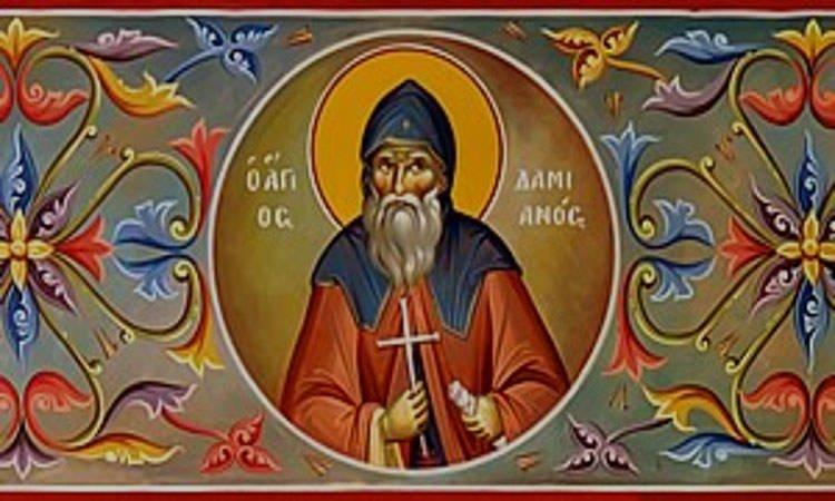 Αγρυπνία Αγίου Δαμιανού του μοναχού στη Λάρισα
