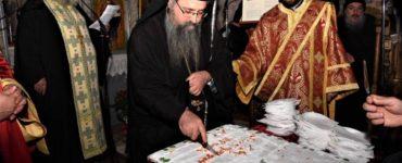 Αγιοβασιλόπιτα στην Ιερά Μονή Αγίου Ιωάννου Προδρόμου της Μητροπόλεως Λευκάδος