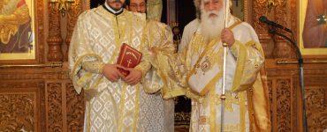 Νέος Κληρικός στη Μητρόπολη Νέας Σμύρνης