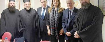 Συνεδρίαση Επιτροπής για την ανάπτυξη Προσκυνηματικού και Θρησκευτικού Τουρισμού