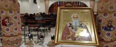 Εσπερινός Εορτής Αγίου Παρθενίου στη Μητρόπολη Τρίκκης