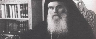 Αναβολή εκδηλώσεων μνήμης Μητροπολίτου Τρίκκης κυρού Διονυσίου