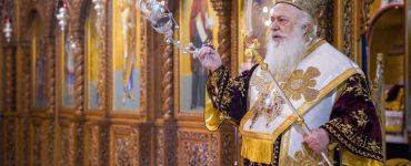 Βεροίας Παντελεήμων: Να ερχόμεθα στον ναό του Θεού με λαχτάρα (ΦΩΤΟ)