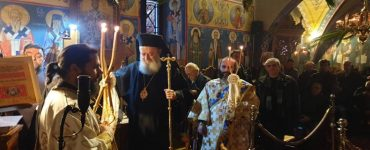 Αγρυπνία στη Μονή που φυλάσσεται η Κάρα του Αγίου Παρθενίου