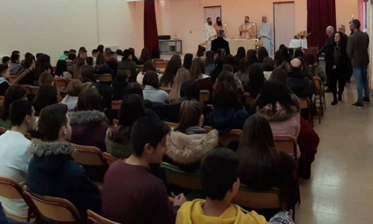 Αρχιερατική Θεία Λειτουργία στο Γενικό Λύκειο Ψαχνών