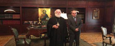 Ο Πατριάρχης Αλεξανδρείας υπεδέχθη τον νέο Πρέσβη της Κύπρου
