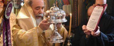 Εορτή Αγίου Συμεών του Θεοδόχου στη Νέα Ιερουσαλήμ